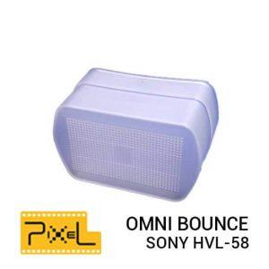 jual Omni Bounce Pixel Sony HVL-58 / Nissin Di622 harga murah surabaya jakarta