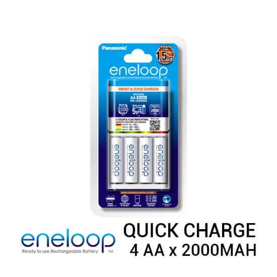 jual Panasonic Eneloop Quick Charger 4 AA x 2000mAh harga murah surabaya jakarta
