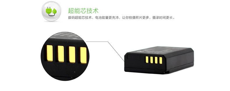 baterai canon lp e10 untuk kamera canon 1100d 1200d 1300d