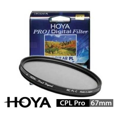 Jual HOYA Filter CPL Pro 1 Digital 67mm surabaya jakarta