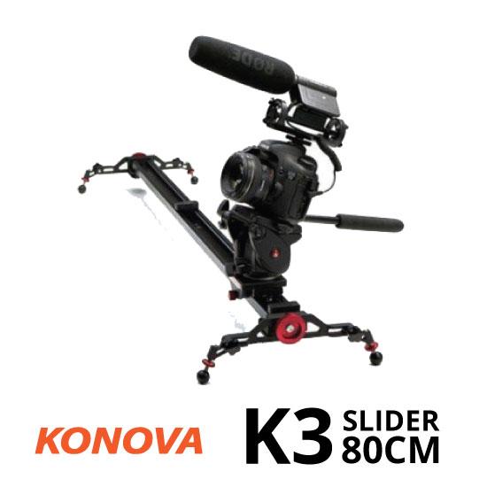 Konova Slider K3 – 80CM