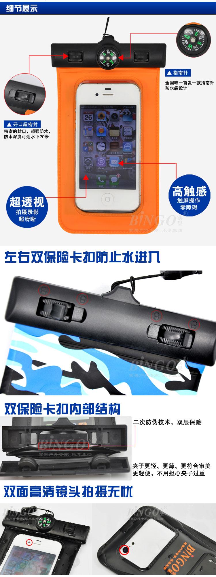 jual-bingo-wp0613-waterproof-underwater-for-iphone-mobile-phone-plaza-kamera-14
