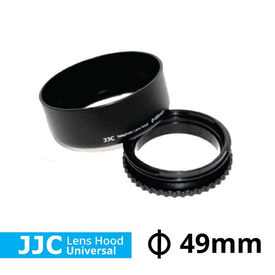 jual lens hood universal 49mm