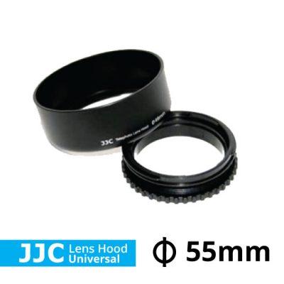 jual lens hood universal 55mm