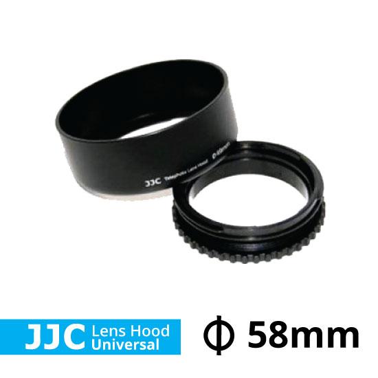 jual lens hood universal 58mm