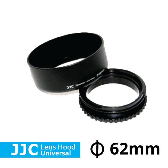 jual lens hood universal 62mm