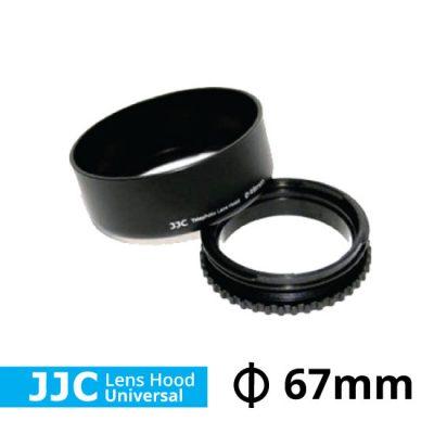 jual lens hood universal 67mm