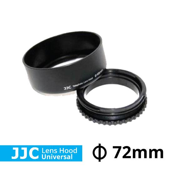 jual lens hood universal 72mm
