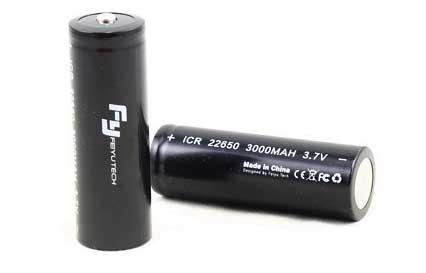 Jual Feiyu Battery For Gimbal G4