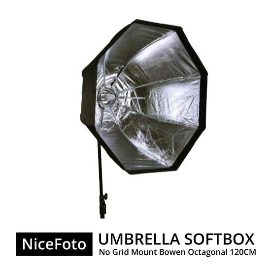 jual NiceFoto Umbrella Softbox No Grid Mount Bowen Octagonal 120cm