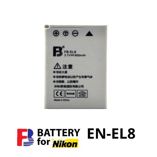 jual baterai-fb-nikon-en-el8