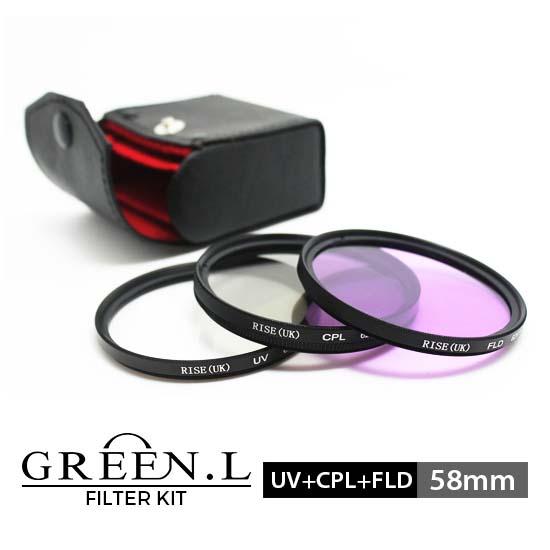 Jual Green L Filter UV+CPL+FLD KIT 58mm surabaya jakarta