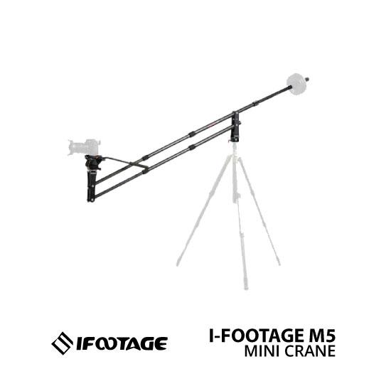 jual Ifootage Mini Crane M5