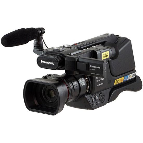 Panasonic HDC-MDH2GC-K Professional Camcorder