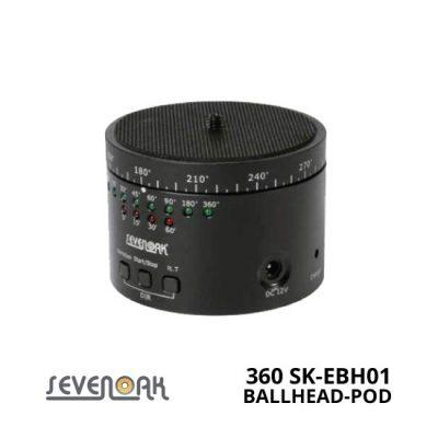 jual SevenOak 360 SK-EBH01 Ballhead