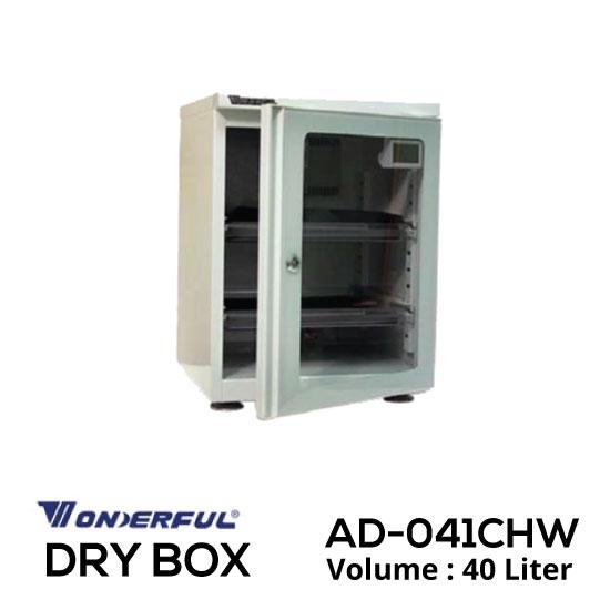 Jual Wonderful Drybox Cabinet AD-041CHW Volume 40 Liter