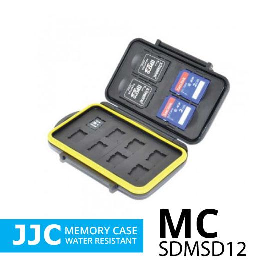 jual JJC Memory Case MC-SDMSD12