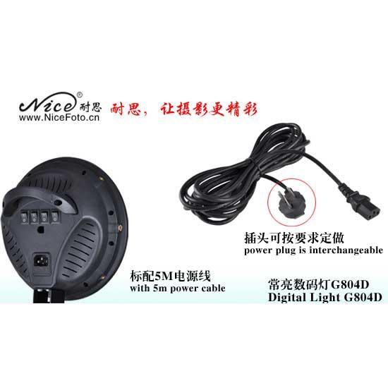 NiceFoto Socket Bulb G804D-2 with Softbox Octa 85cm