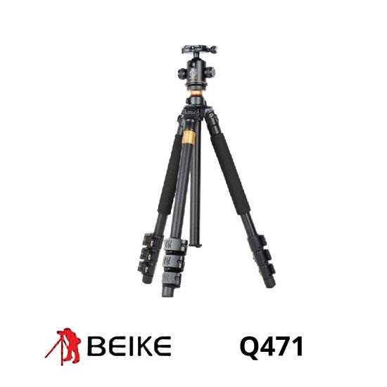 jual Beike Q471 Tripod