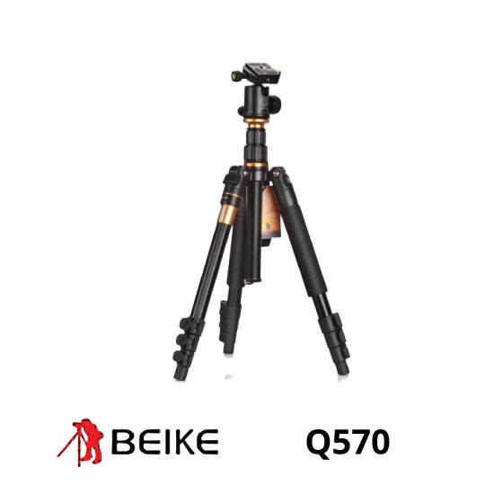 jual Beike Q570 Tripod