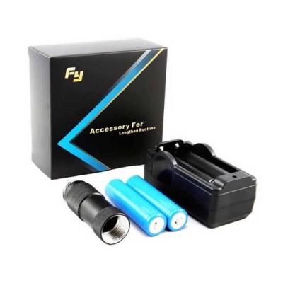 Feiyu Tech FY G4 Battery Extender Kit