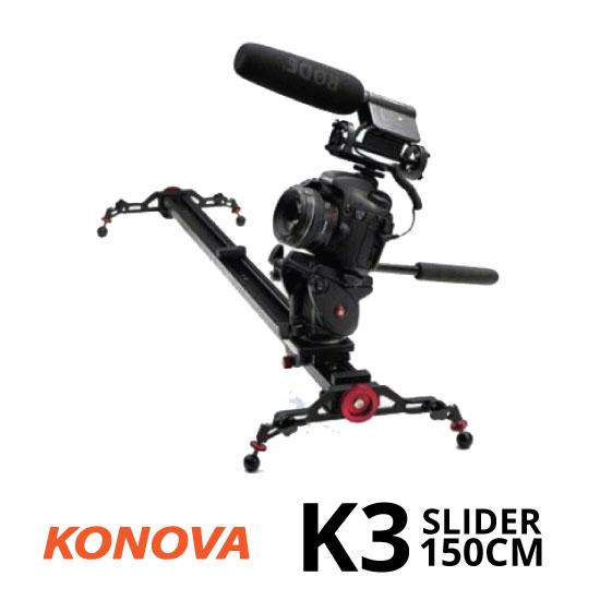 Jual Slider Kamera DSLR Konova Slider K3 Ukuran 150CM