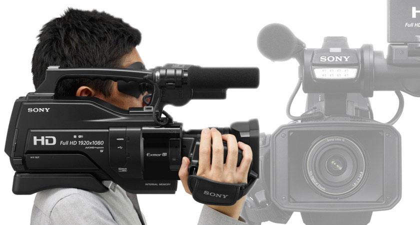 Sony HXR-MC2500 AVCHD Camcorder