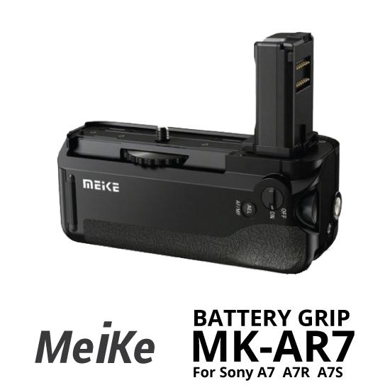 Jual Meike MK-AR7 Battery Grip untuk Sony A7 / A7R / A7S surabaya jakarta