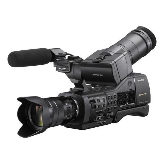 Sony NEX-EA50M NXCAM Camcorder