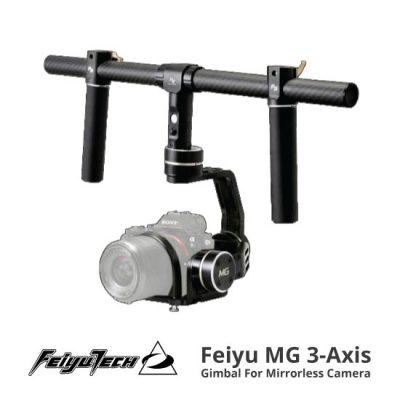 jual Feiyu MG 3-Axis Gimbal untuk Mirrorless Camera