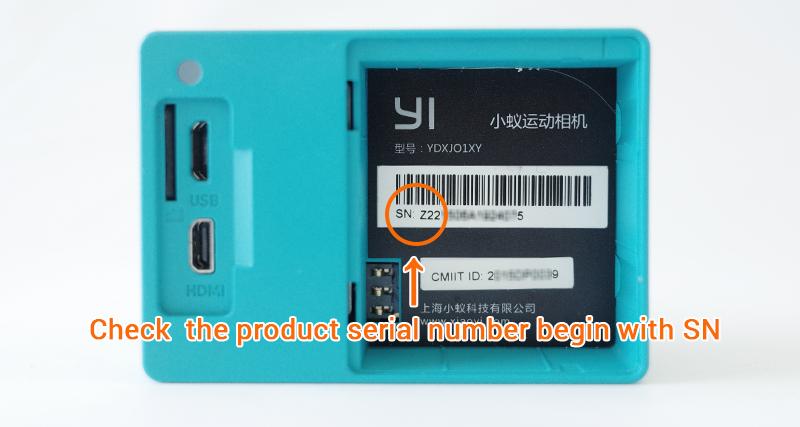 Serial Number Xiaomi Yi Cam