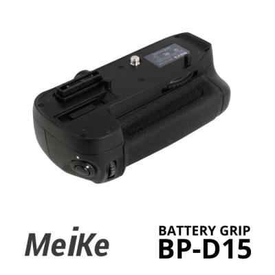Jual BG Meike BP-D15 For Nikon D7100 surabaya jakarta