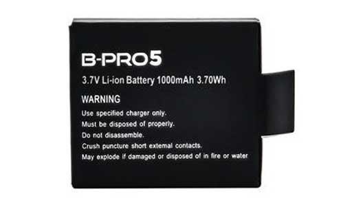 Jual BRICA Original Battery for B-PRO 5 Alpha Edition
