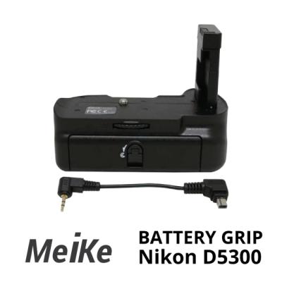 Jual BG Meike For Nikon D5300 surabaya jakarta