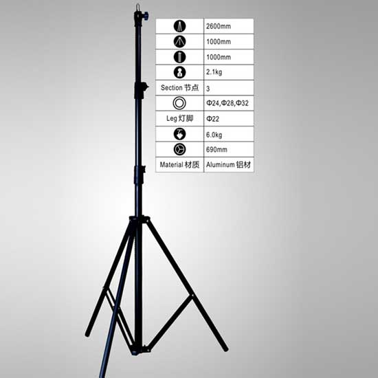Jual NiceFoto Light Stand Air Cushion LS-260AT toko kamera online