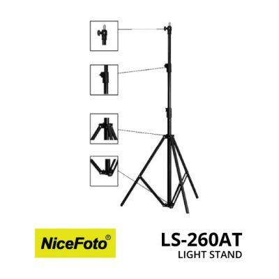 jual NiceFoto Light Stand Air Cushion LS-260AT