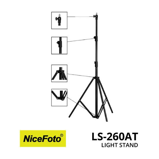jual NiceFoto Light Stand Air Cushion LS-260AT