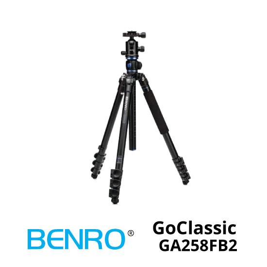 jual Benro GoClassic GA258FB2 tripod