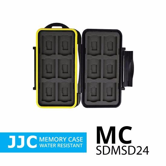 jual JJC Memory Case MC-SDMSD24