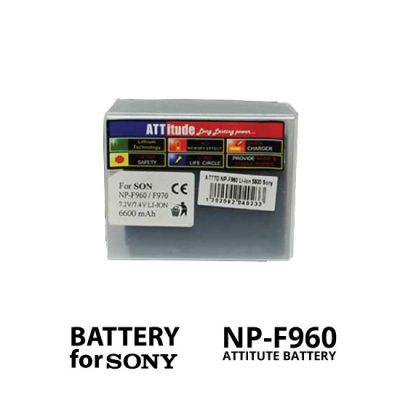 jual Attitude Battery for Sony NP-F960/970 6600mAh