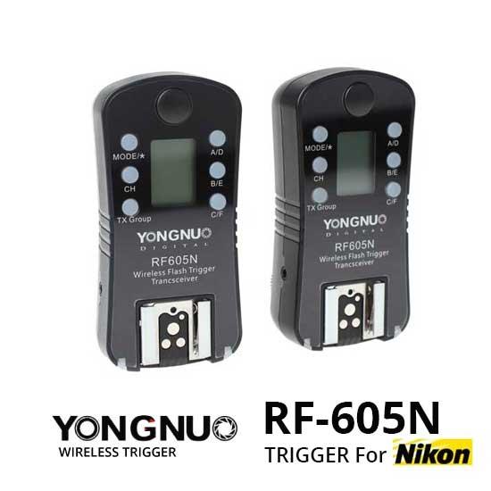YongNuo RF-605N Wireless Trigger For Nikon