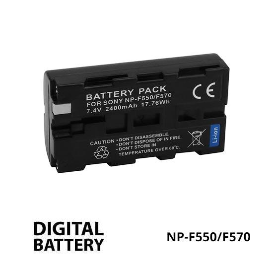 jual Baterai Digital F570