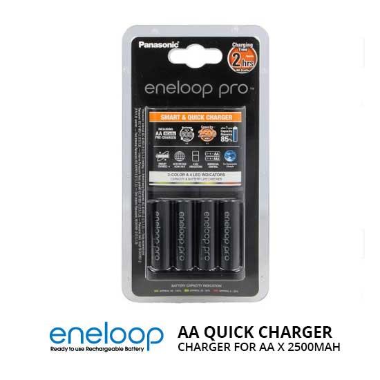 Jual Panasonic Eneloop Pro Quick Charger Baterai 4 AA x 2500mAh