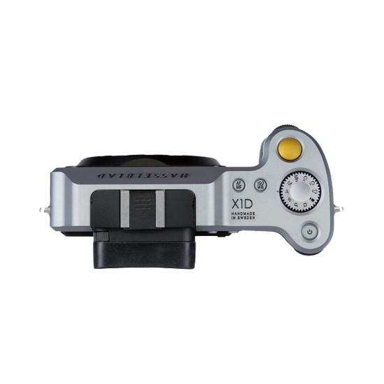 jual kamera Hasselblad X1D-50c Body Only harga murah surabaya jakarta