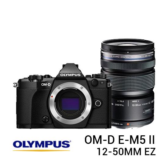jual kamera Olympus OM-D E-M5 Mark II Kit M. Zuiko 12-50mm f3.5-6.3 EZ harga murah surabaya jakarta