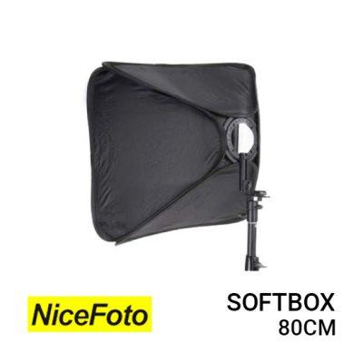 Jual Studio Tools Softbox NiceFoto Easy Foldable Softbox 80cm Harga Murah