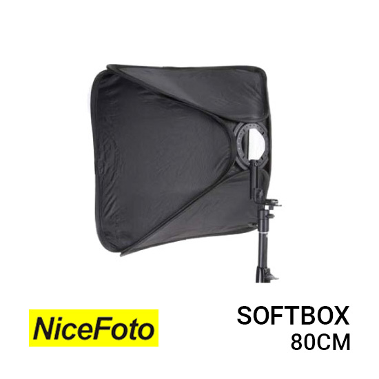 Jual Studio Tools Softbox NiceFoto Easy Foldable Softbox 80cm Harga Murah