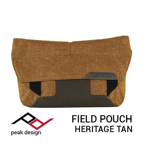 jual tas Peak Design Field Pouch Heritage Tan harga murah surabaya jakarta