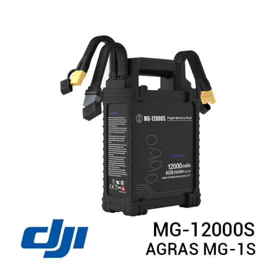 jual baterai DJI MG-12000S Flight Battery Pack Agras MG-1S harga murah surabaya jakarta
