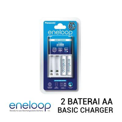 jual baterai Eneloop Basic Charger + 2 Baterai AA harga murah surabaya jakarta